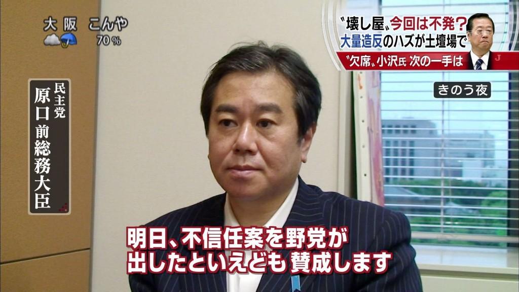 haraguchi1.jpg